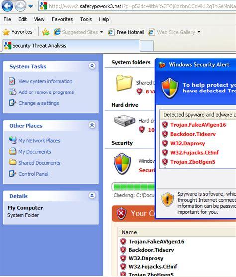 antivirus pattern update mcafee antivirus 2010 update