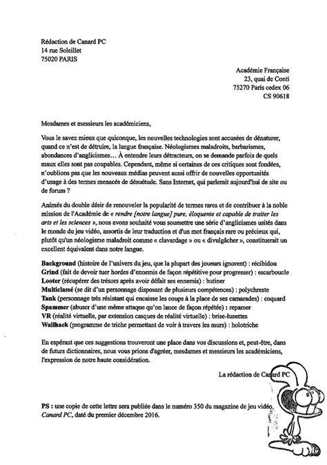 Lettre De Recommandation Nationalit Fran Aise modele lettre de recommandation 28 images canard pc on