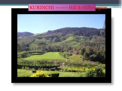five landscape of ancient tamilnadu kurinji mullai