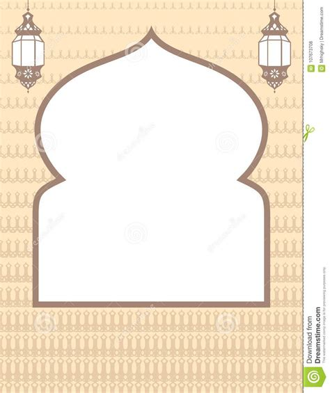 islamic poster background design stock vector
