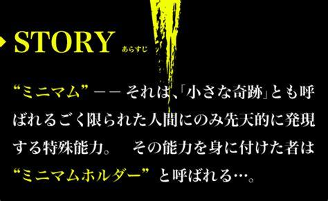 the storied of a j fikry a novel tvアニメ ハマトラ 公式サイト