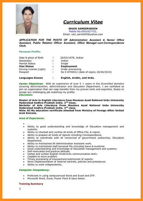 Cv Format For by Standard Cv Format For Application Letters Free