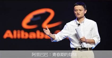 alibaba ownership alibaba s ipo most talked event on weibo business news