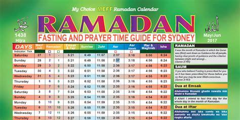 Gambia Calendã 2018 Ramadan Calendar 2017 Calendar 2017