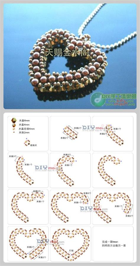 z pattern heart sounds bead heart tutorial beads pinterest beads tutorials
