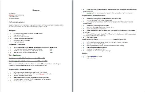 Resume For O Level & A Levels Students with Experience