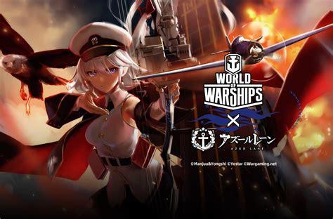 ship azur lane azure lane collab general game discussion world of