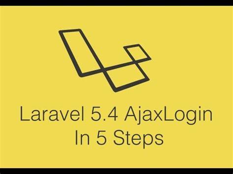 login tutorial laravel 5 1 laravel 5 4 ajax login in 5 steps 1 youtube
