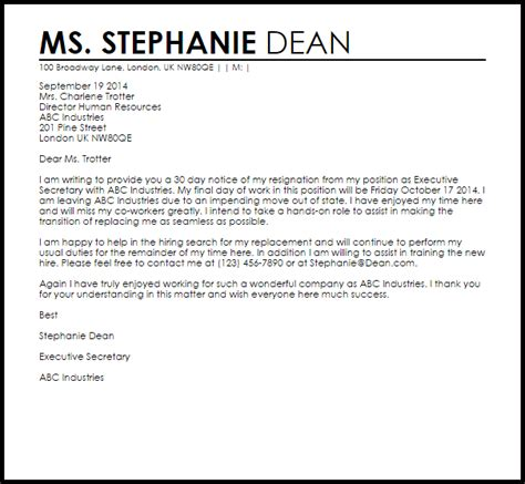 resignation letter with 30 day notice livecareer