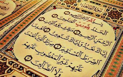Wasiat Rasul Kepada Pembaca Penghafal Al Quran Al Q Diskon cinta al qur an