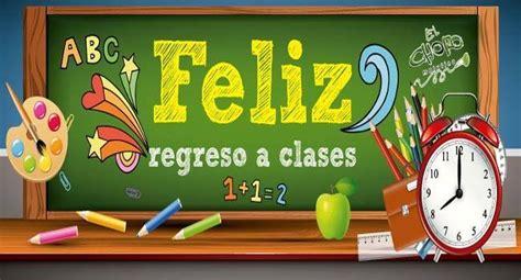 imagenes en ingles de regreso a clases feliz regreso a clase jugando y aprendiendo