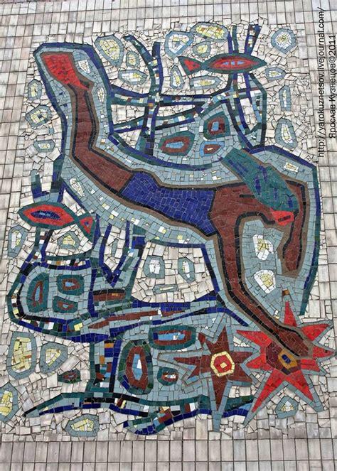 libro decommunised ukrainian soviet mosaics soviet mosaic in ukraine all mosaics