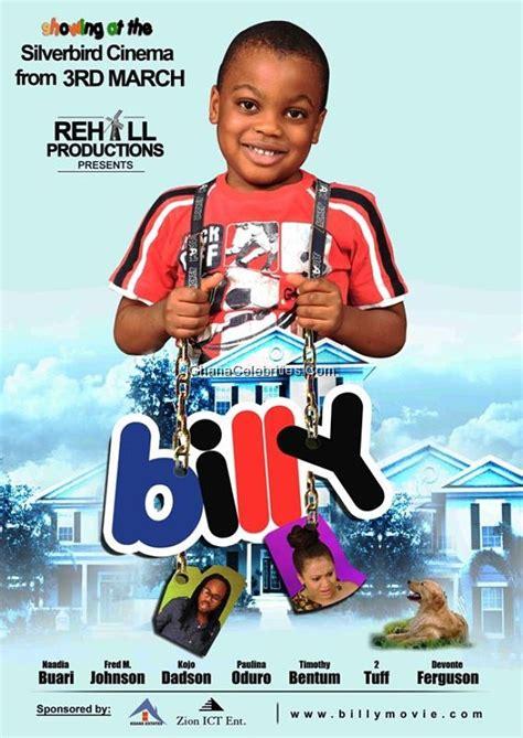comedy film out now kid comedy movie billy starring nadia buari kojo