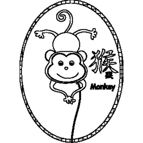 new year monkey coloring balloon monkey zodiac coloring page