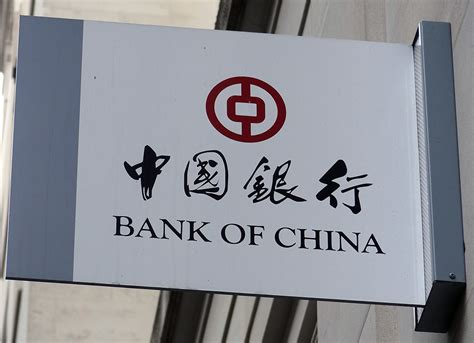 bank of china bank of china boc