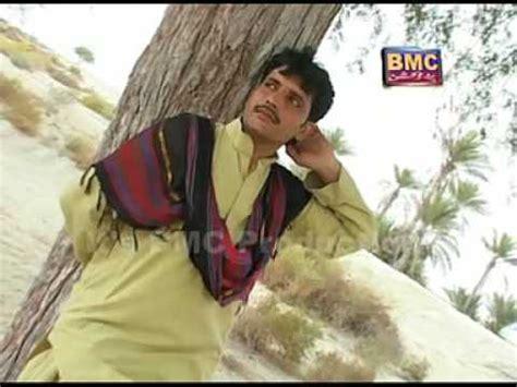 balochi song muslim hammal balochi song muslim hammal zaheerani kesas