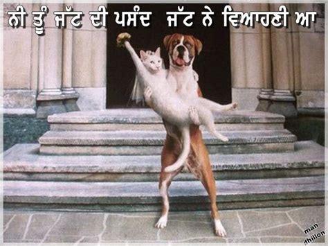 velly jatt written in punjabi velly jatt written in punjabi www imgkid com the image