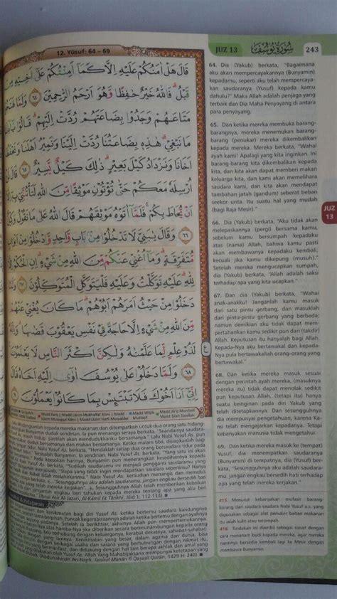 Al Uswah Al Quran Perkata Dua Warna Dan Transliterasi al qur an terjemah tajwid warna al haramain tafsir ringkas a5