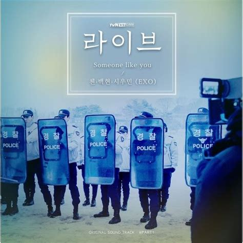 download mp3 exo cbx for you download single exo cbx live ost part 1 mp3 kpop