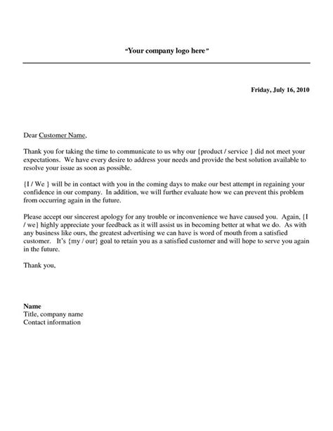 Business Letter Format Via Federal Express respond to a complaint letter template