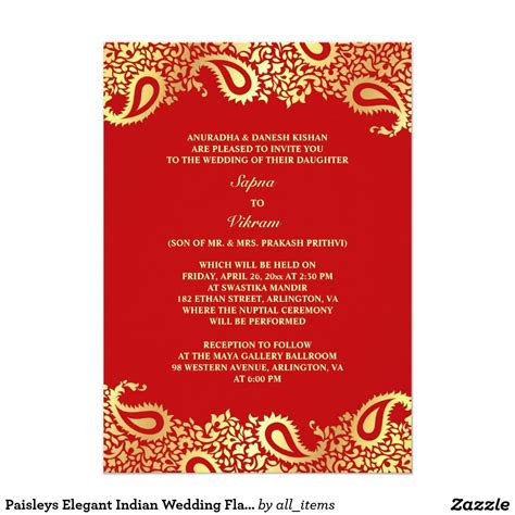 paisleys elegant indian wedding flat invitationindian
