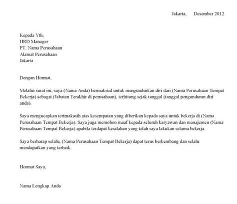 contoh surat pengunduran diri jadi kepala sekolah contoh surat pengunduran diri kerja untuk kamu yang lelah