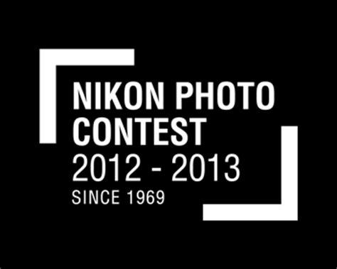 Nikon Giveaway - nikon news the nikon photo contest 2012 2013 call for entries