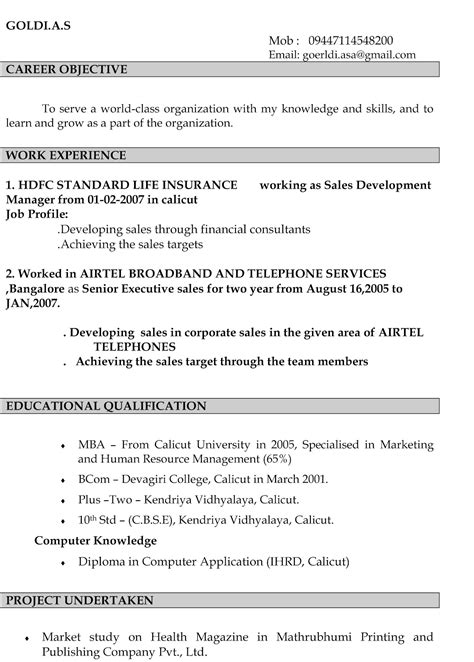 customer service consultant cover letter beautiful consulting sample