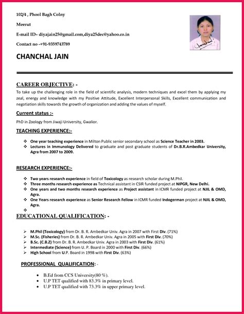 resume for teaching position sop exles