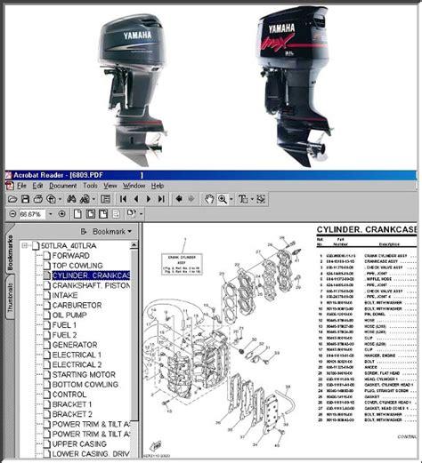 yamaha outboard motors parts catalog yamaha outboard full parts manual cd 1984 2002