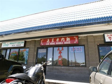 lao wang noodle house lao wang noodle house southwest denver taiwanese restaurant westword