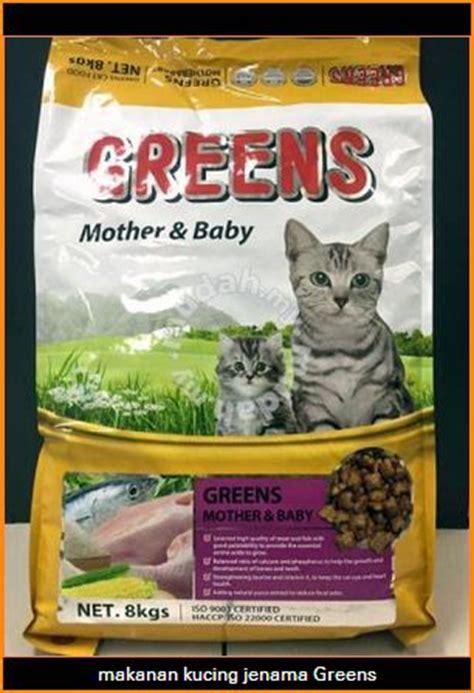 Vitamin Kucing Malaysia makanan kucing jenama greens