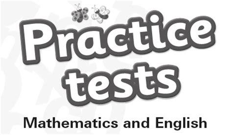 Smart Series Science For 4 5 Year smart practice test mathematics grade 5 smartkids