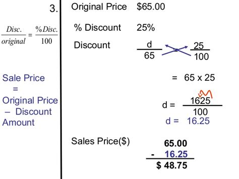 discount and sale price
