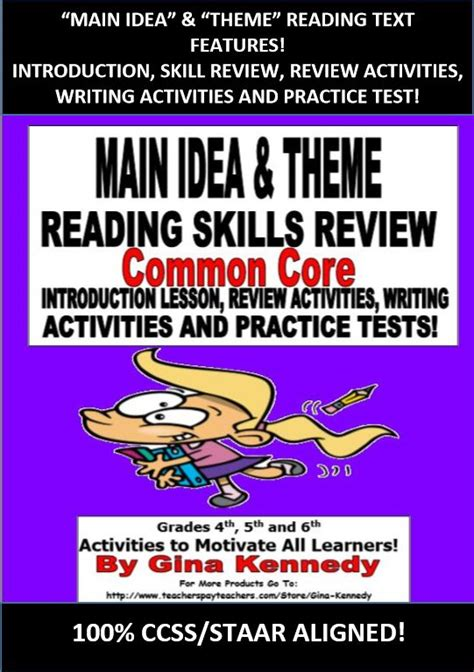 major themes in reading 40 best common core fun images on pinterest math lessons