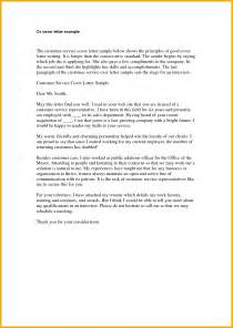 Cover Letters For Customer Service Jobs