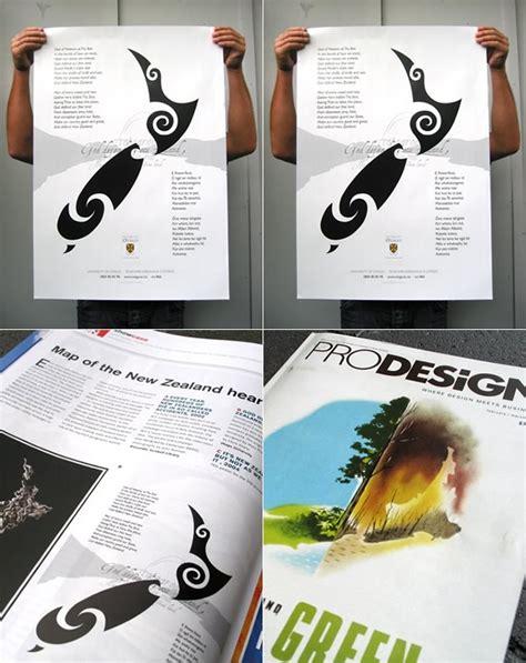desain cover majalah desain majalah