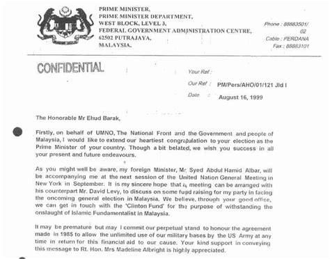 rakyat marhaen pendedahan surat dr mahathir kepada perdana menteri