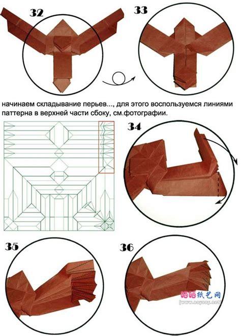 Owl Origami Diagram - origami owl diagram 9 origami origami owl