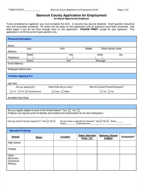 8 application form form pdf basic appication letter