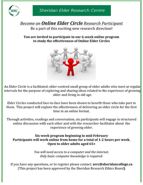 research study flyer template join serc s elder circle research project aging