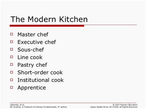 modern kitchen brigade ch 01 professionalism