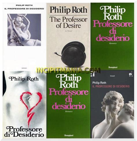 libro il professore di desiderio il professore di desiderio philip roth incipit mania