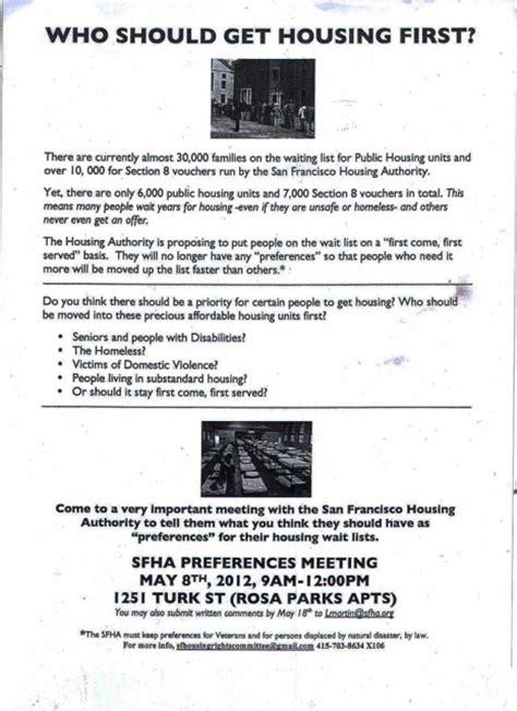 sf housing authority sf housing authority meeting on wait list preferences