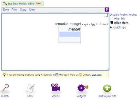 download tutorial kaligrafi full download tutorial kaligrafi huruf hijaiyah 4