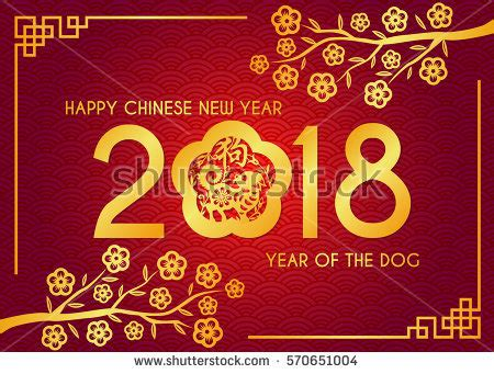 new year 2018 zodiac fortune happy new year gold 2018 stock vector 570651004