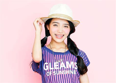 Js Layla Da leyla fashion en japan vlogger js