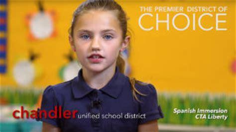 Chandler School District Calendar Chandler Unified School District Home Page