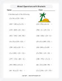 search results for maths puzzles for grade 6 calendar 2015