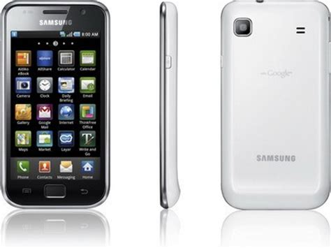 how to upgrade samsung galaxy s vibrant to android 22 galaxy s gti9000 gets android 4 2 2 jelly bean update via